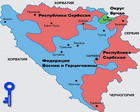 «Бросок на Приштину 2.0» будет повторен в Боснии?