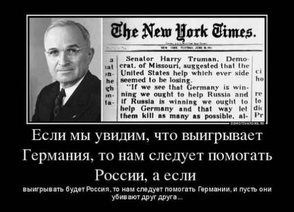 Видео дня. Немецких пленных захватчиков 17 июля 1944 года с позором показали Москве, и всему миру