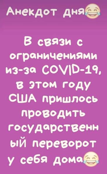https://ic.pics.livejournal.com/serfilatov/37945564/1375176/1375176_600.jpg