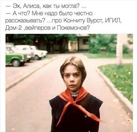 https://ic.pics.livejournal.com/serfilatov/37945564/1382665/1382665_600.jpg