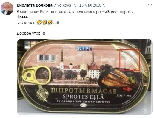 https://ic.pics.livejournal.com/serfilatov/37945564/1388054/1388054_600.png
