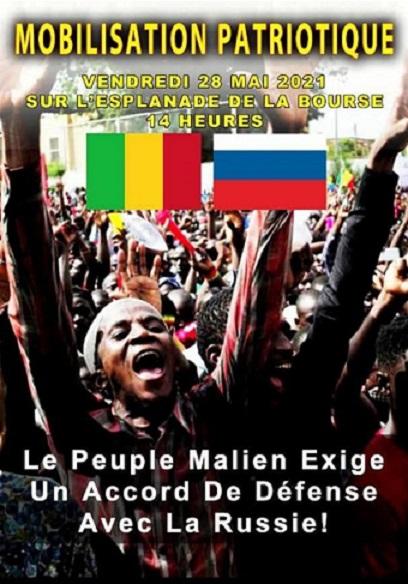 Надпись: «Патриотическая мобилизация. В пятницу 28 мая 2021 года сбор на Биржевой эспланаде в 14.00. Народ Мали требует военного Договора с Россией!»