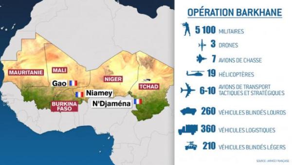 Карта от TV 5