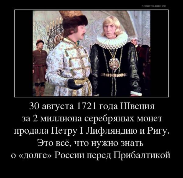 https://ic.pics.livejournal.com/serfilatov/37945564/349195/349195_600.jpg