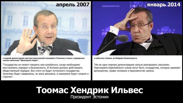 р даль полагал: