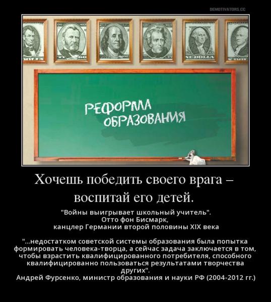 Клип дня. Чем удобна Болонская система в РФ для Запада? Она уничтожает людей-Творцов в России
