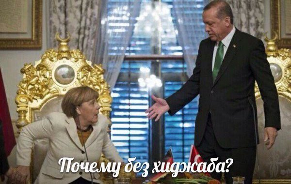 Евродепутаты резко раскритиковали соглашение ЕС и Турции