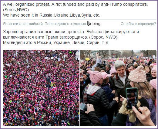 Трампландия под ударом. У коллективного западного Майдана - женское лицо