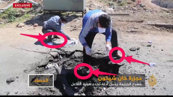 Химический «жупел» врагов Сирии - 2