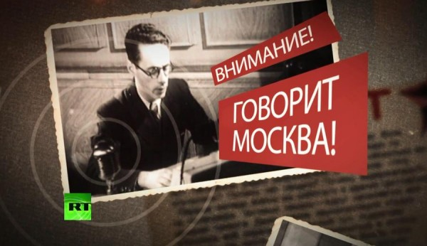 """Эфир радио """"Говорит Москва"""": """"Последствия ударов США и Ко по Сирии"""""""