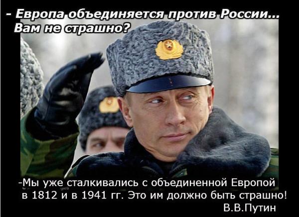 США хотят начать Третью мировую войну в Украине втянув в нее Россию 14