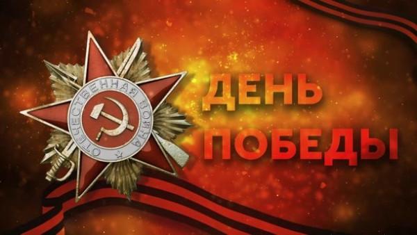 Видео дня. Москва. 9 мая 2018 года. Парад Победы на Красной площади