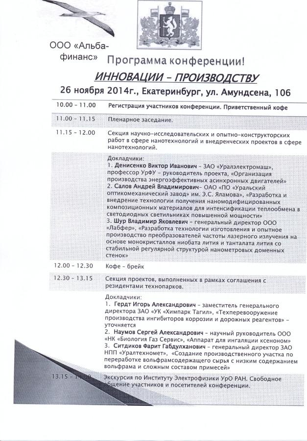 программа0001