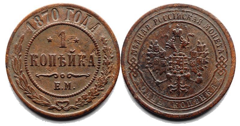 1-1870