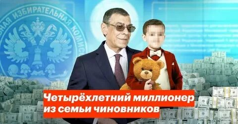 Эбзеев