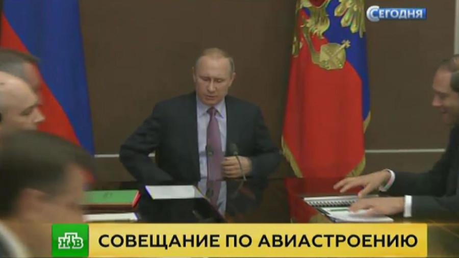 ПутинАвиастроение