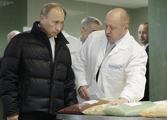 ПутинПригожин
