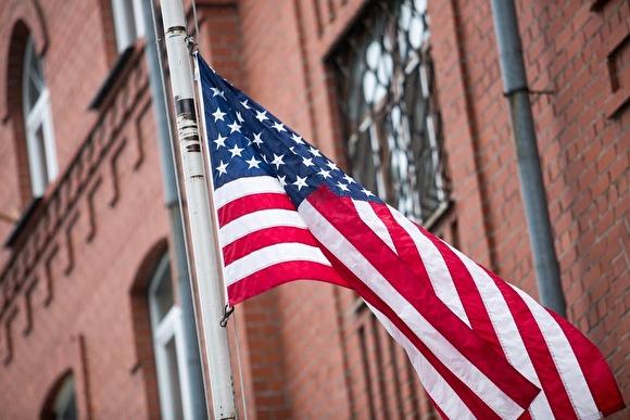 АмериканскийФлаг
