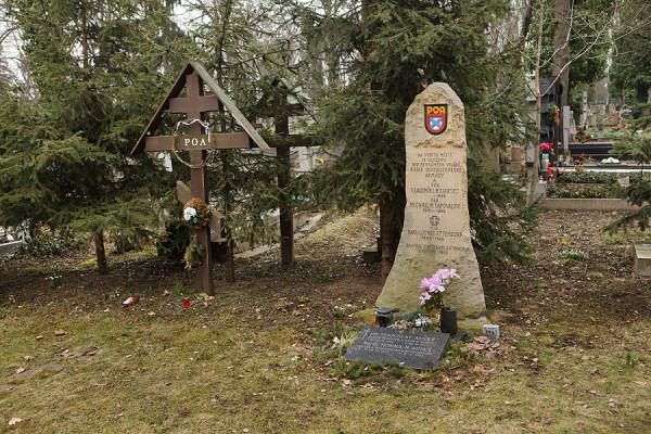 История освобождением Праги власовцами неудобна всем, кроме русских