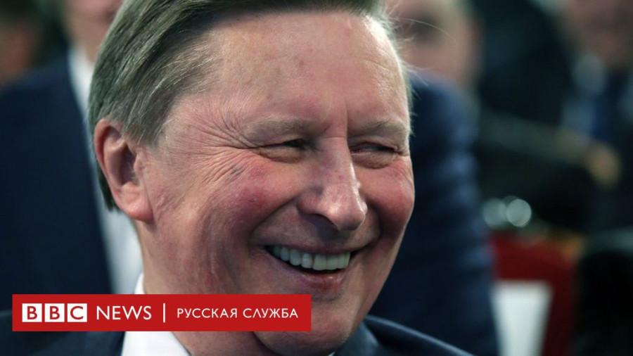 Иванов3