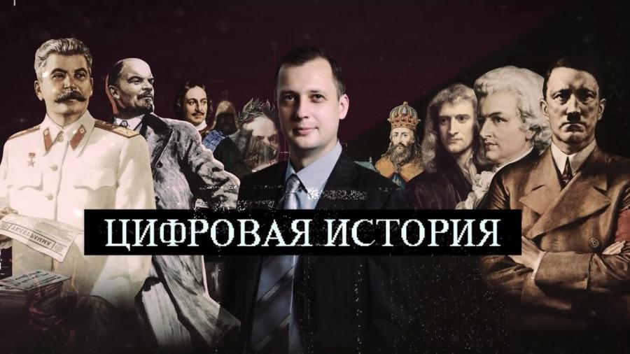Яковлев2