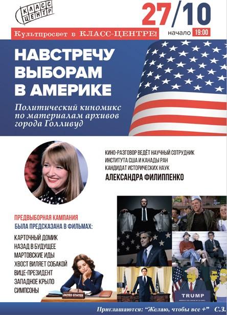 америка1