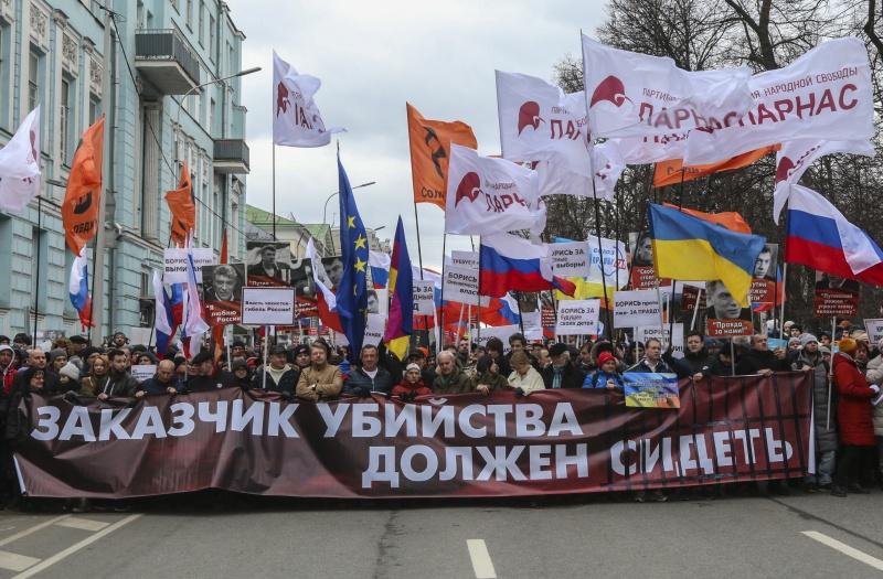 НемцовМарш