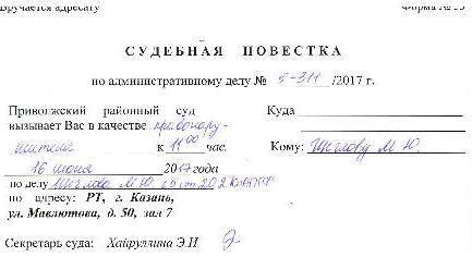 Русский вопрос в России  46009_900