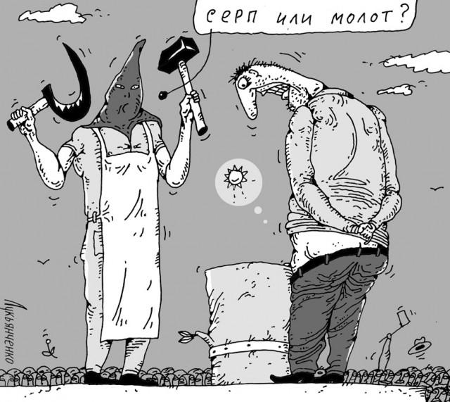Кастраты