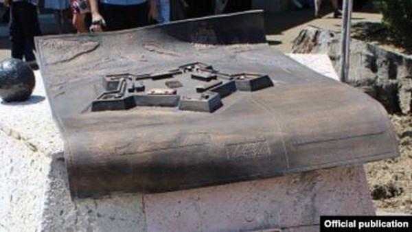 Государственная русофобия РФ: В Адлере снесён памятник русским солдатам