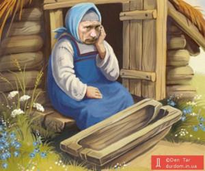 ПутинКорыто.jpg