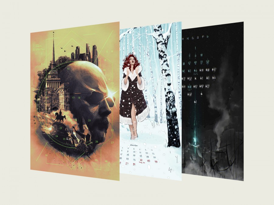 calendar-cover2.jpg