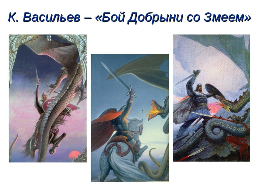 Васильев.jpg