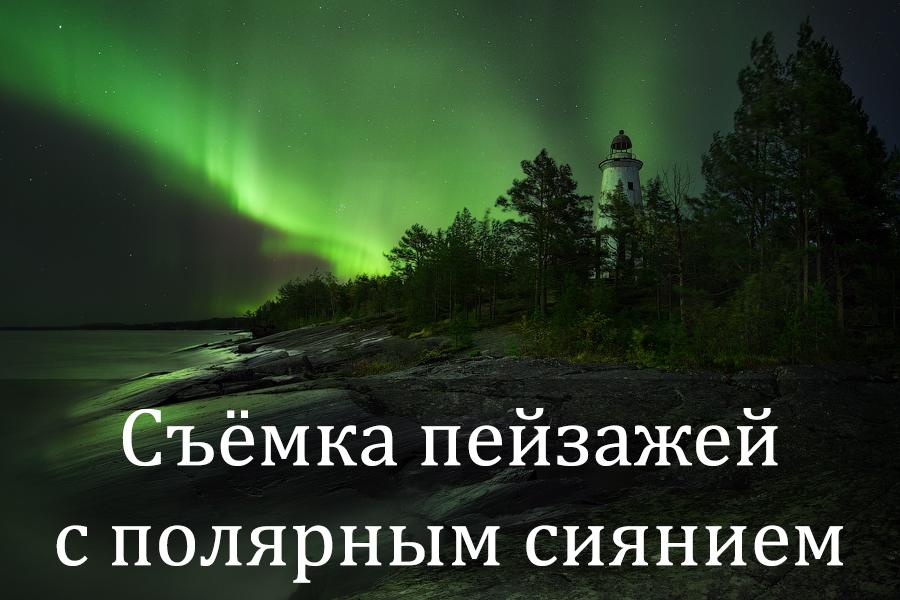 IMG_4189 обложка.jpg