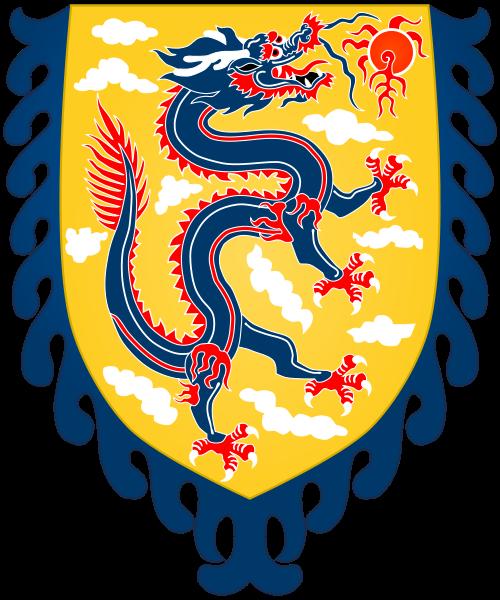 Герб императорской династии Цин