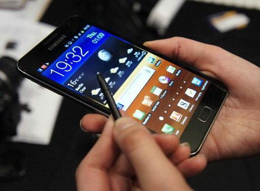Samsung-Galaxy-Note.jpg