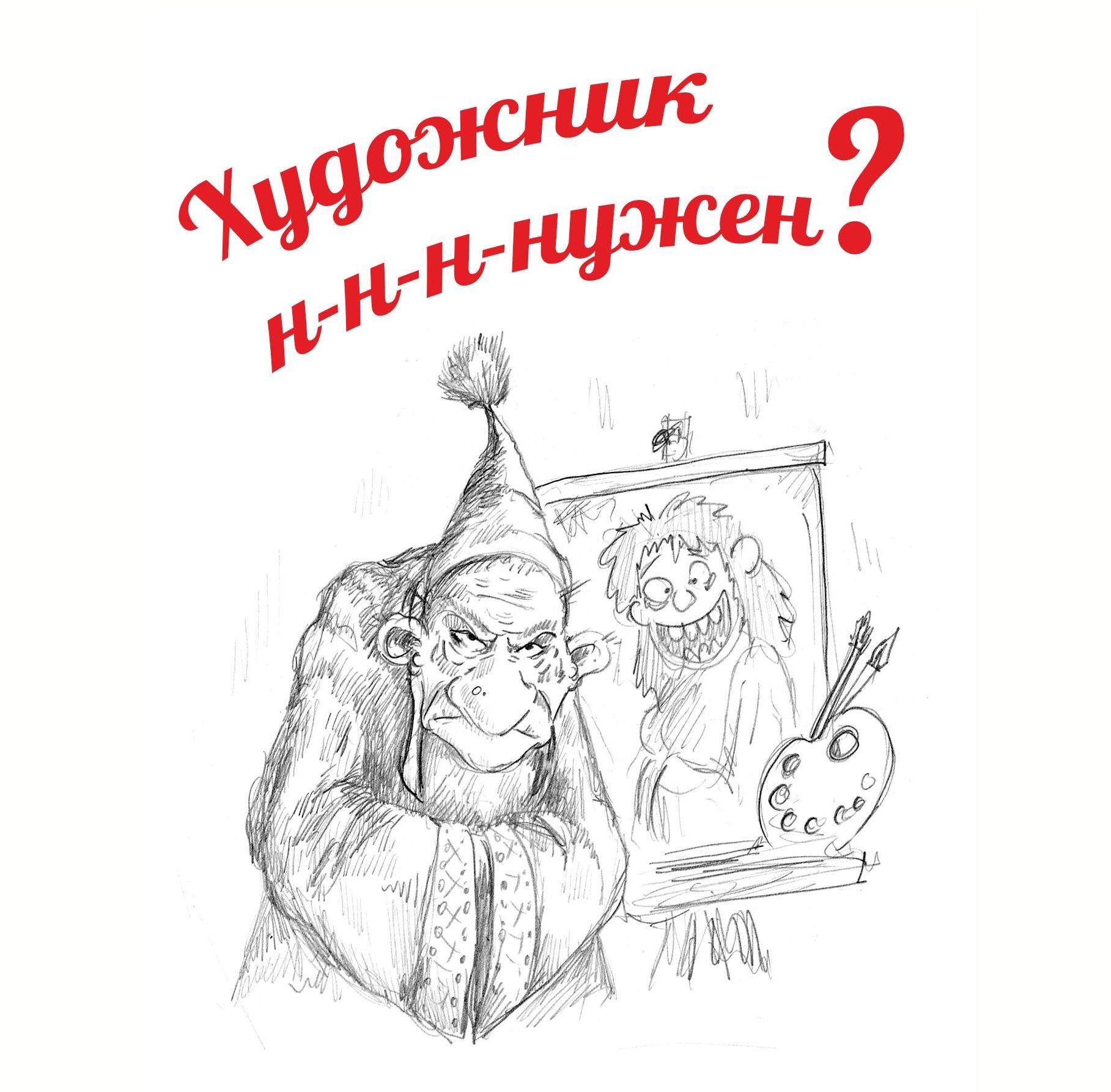 serg_sukhov