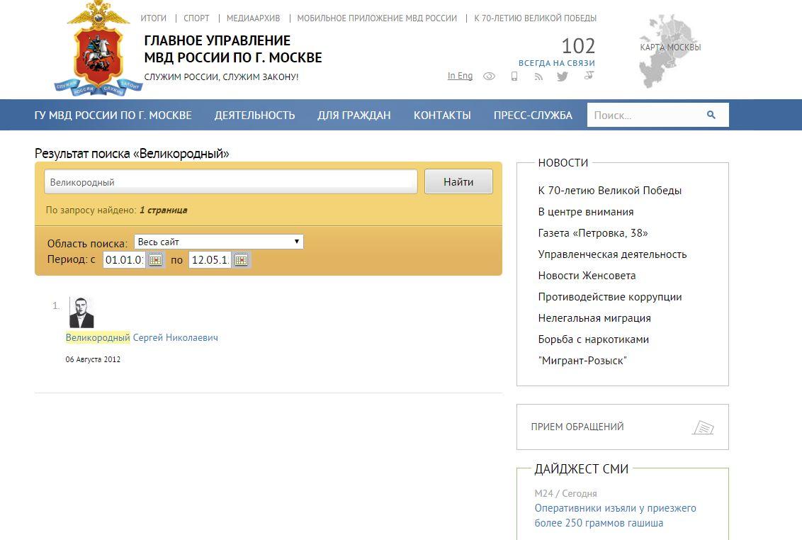 http://ic.pics.livejournal.com/serg_tolmachev/45503479/6636/6636_original.jpg