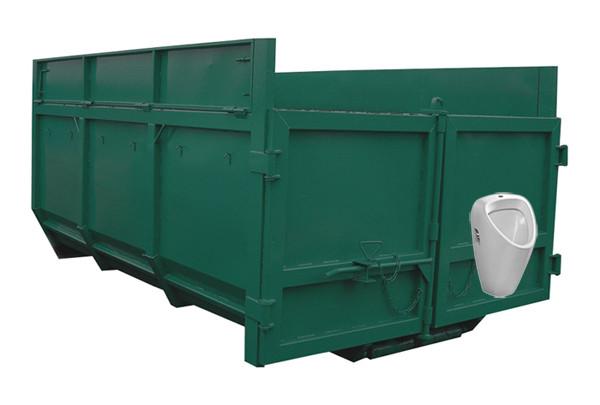 konteiner3.jpg