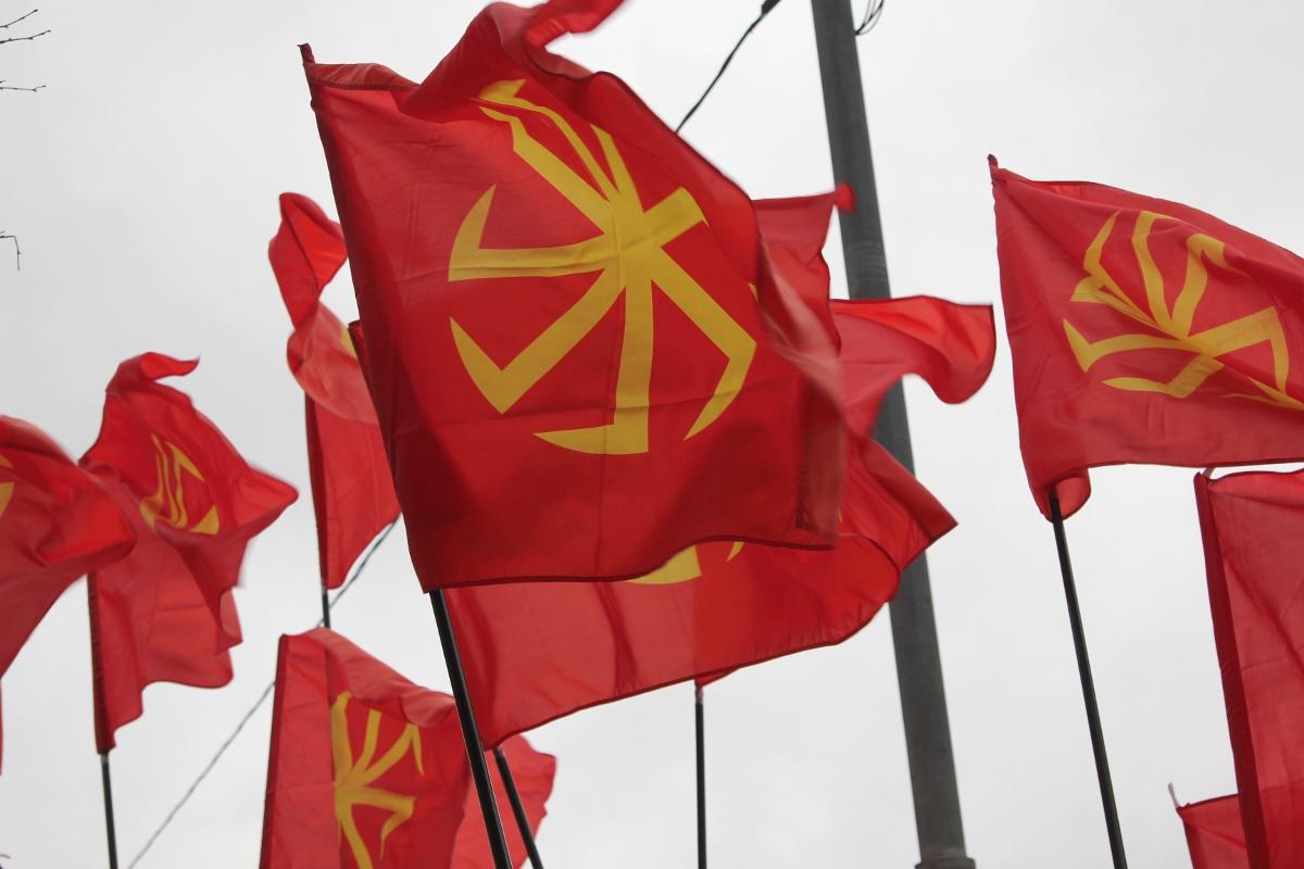 RM-2012 flagi kolovrat-1200