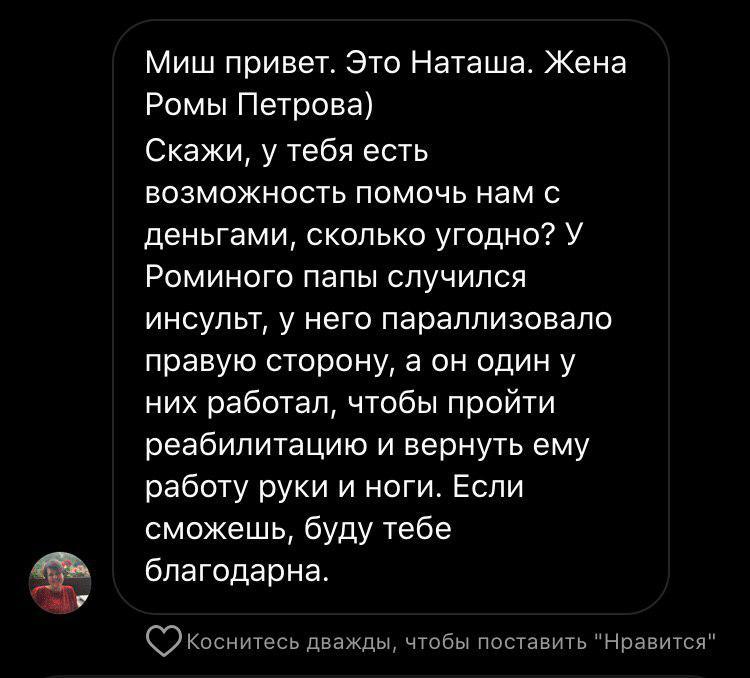 ОЧЕРЕДНАЯ ПОПРОШАЙКА В ЖЖ 6261996_original