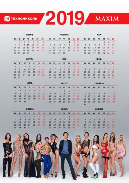TECHNONICOL_Calendar_2018-14