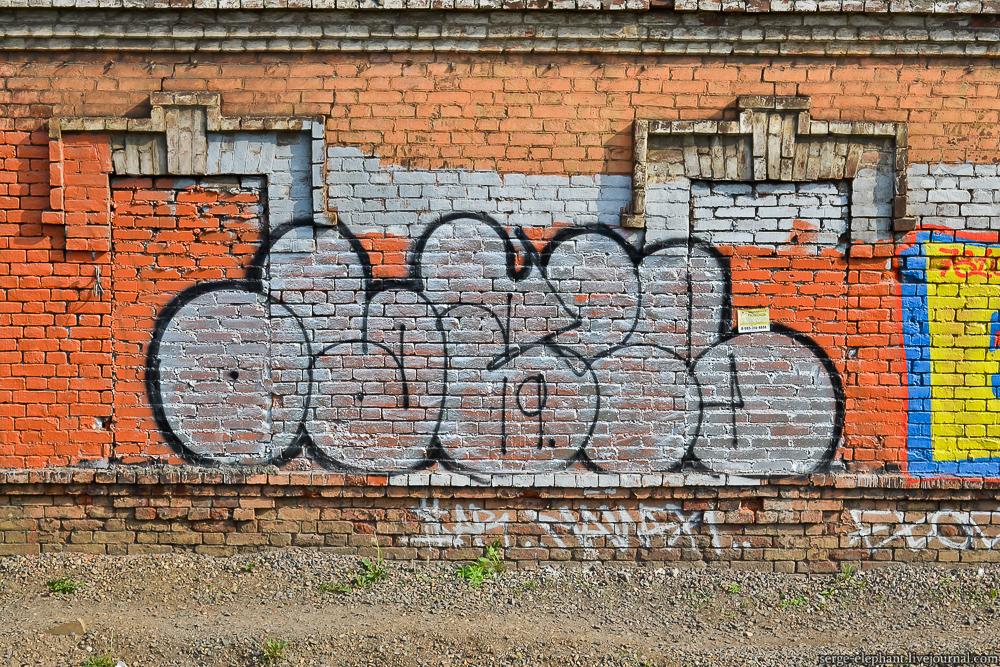 DSC_5399.jpg