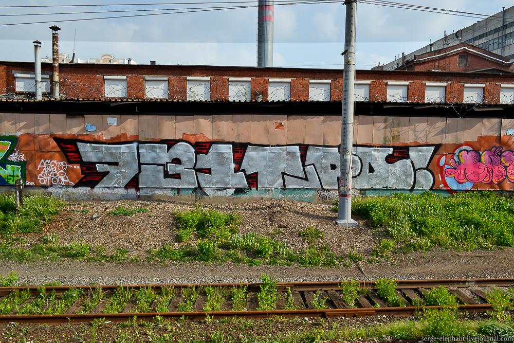 DSC_5402.jpg