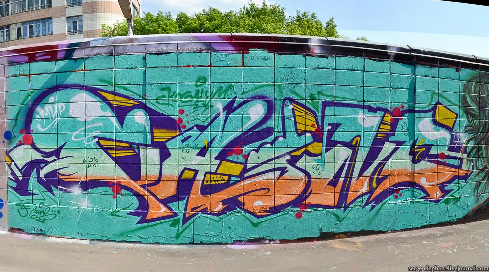 DSC_5467 Panorama.jpg