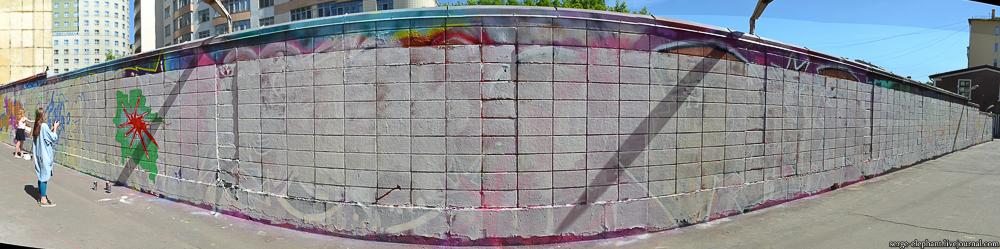 DSC_5517 Panorama.jpg