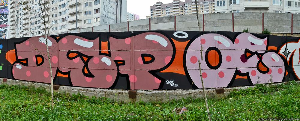 DSC_7630 Panorama.jpg