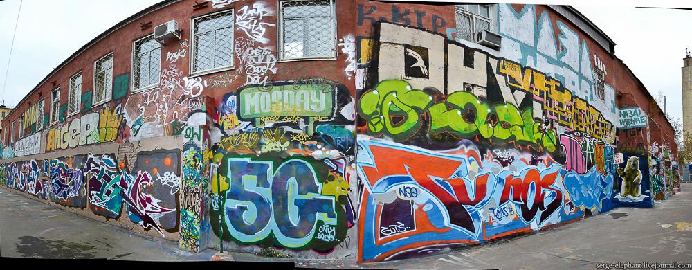 DSC_0986 Panorama.jpg