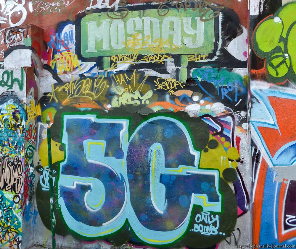 DSC_0986 Panorama-3.jpg