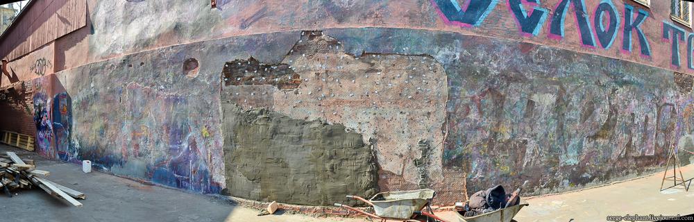 DSC_9573 Panorama.jpg